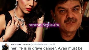 See Ayyan Ali is blackmailing Mubasher Lucman and Fayyaz ul Hassan