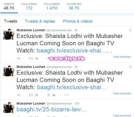 See Shaista Lodhi is coming soon with Mubasher Lucman on Baaghi TV