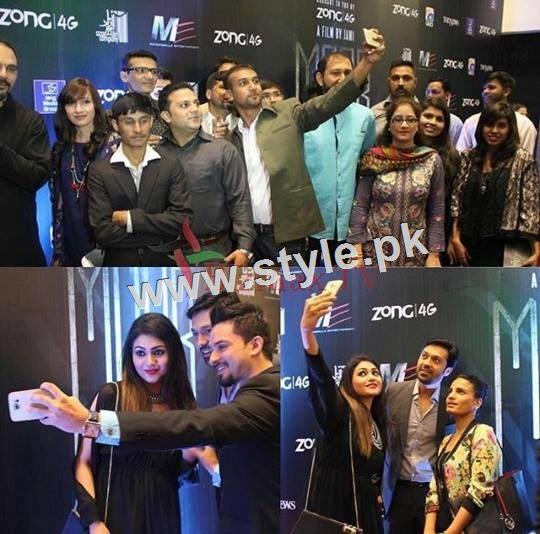 Celebrities at premiere of Moor 12