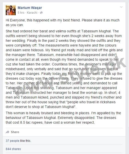 Designer Tabassum Mughal has beaten a woman with chairs on her Botique 6