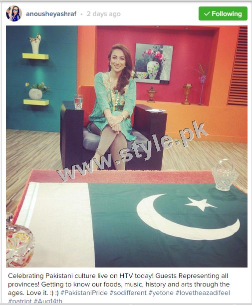 How Pakistani Celebrities wished Nation Happy Independence Day (5)