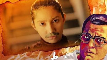 See Mahira Khan in maustache in upcoming movie Manto
