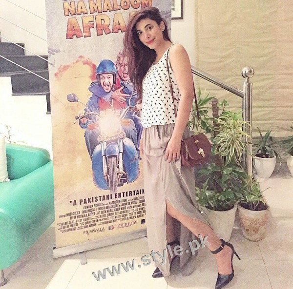 Success Party of Team Na Maloom Afrad (8)