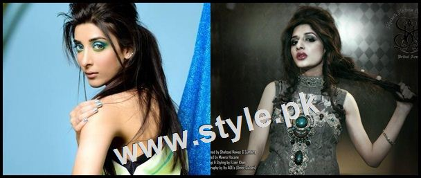 Unsual looks of famous Pakistani Celebrities