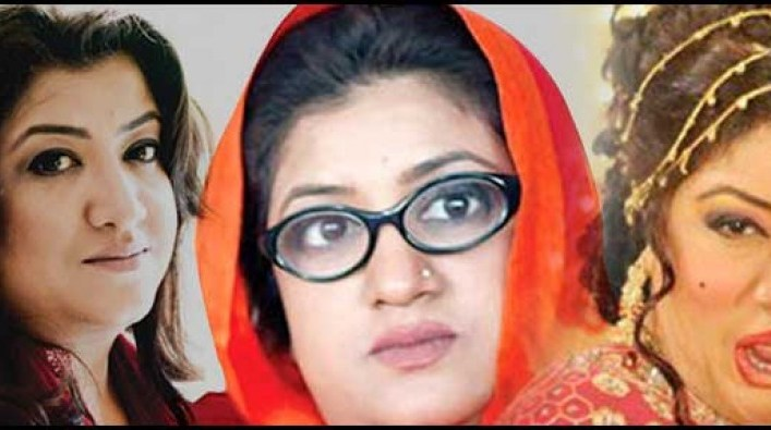 See Hina Dilpazeer is going to host a show