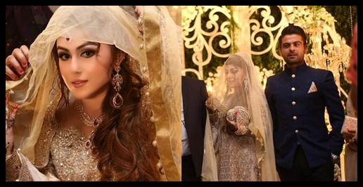 See Reception Pictures of Ahmed Shehzad