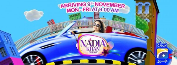 See Posters of Nadia Khan Show