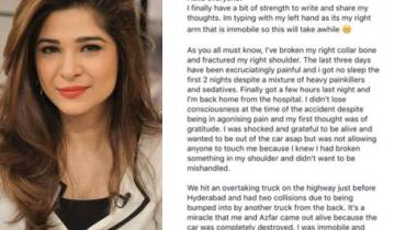 See Ayesha Omar writes about her accident