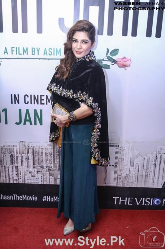 Celebrities at the Karachi Premiere of Ho Mann Jahan (10)