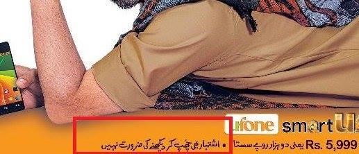 Faisal Qureshi's curves beat Nargis Fakhri (4)
