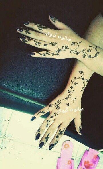 Mehndi Tattoo 2016 for Girls-back hands