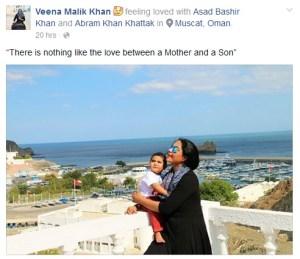 Veena Malik baby daughter