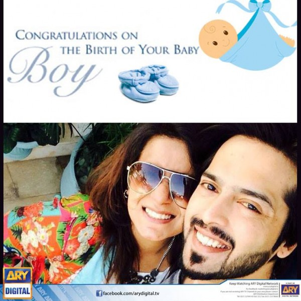 See Fahad Mustafa is blessed with a baby boy