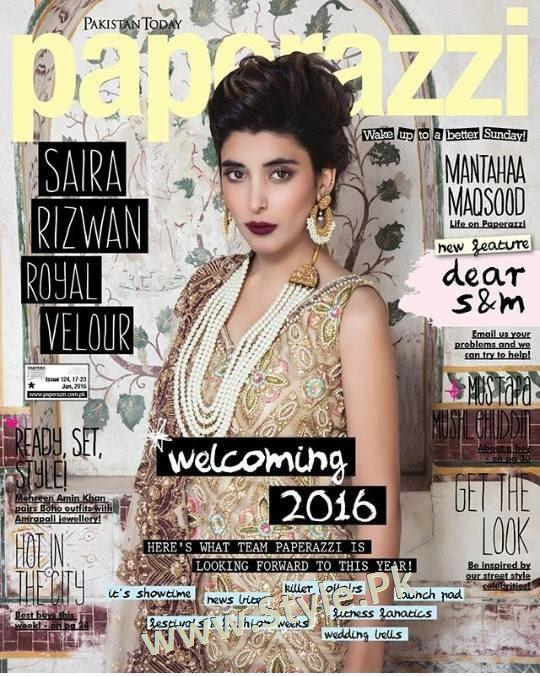 Latest Clicks of Urwa Hocane for Paperazzi