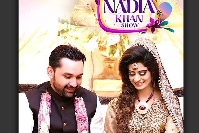 See Madiha Iftikhar's first appearance on TV after marriage