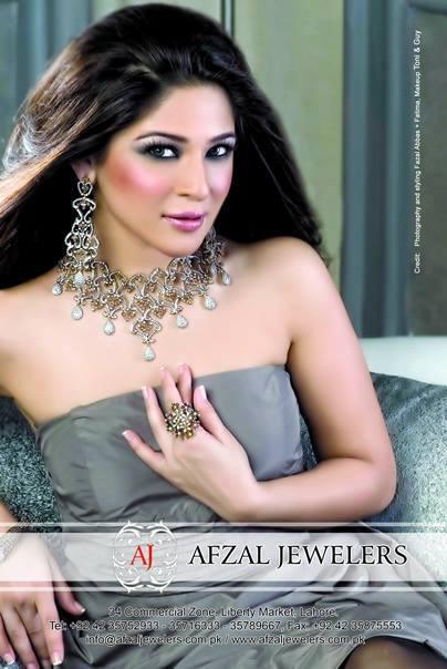 Pakistani Celebrities endorsing Afzal Jewelers (19)