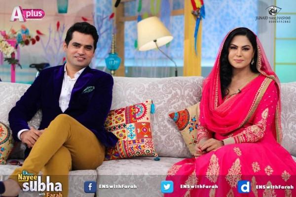 Veena Malik and Asad Bashir in EK Nayee Subha with Farah Today (11)