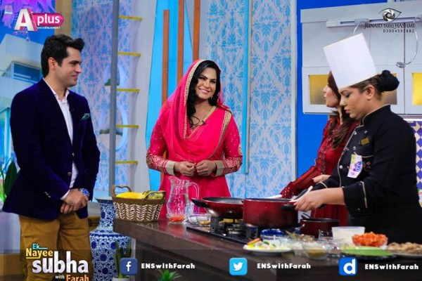 Veena Malik and Asad Bashir in EK Nayee Subha with Farah Today (6)