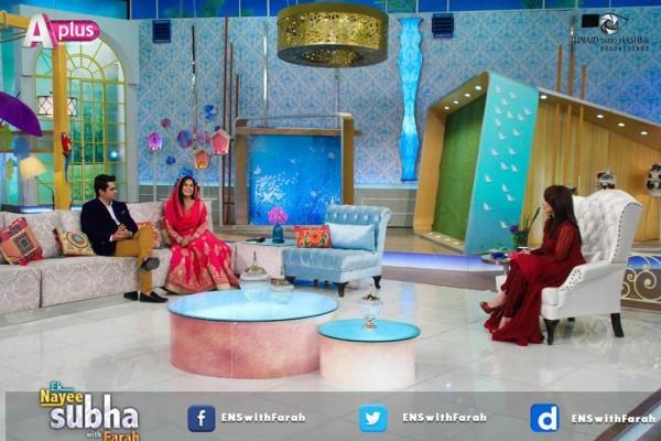 Veena Malik and Asad Bashir in EK Nayee Subha with Farah Today (9)