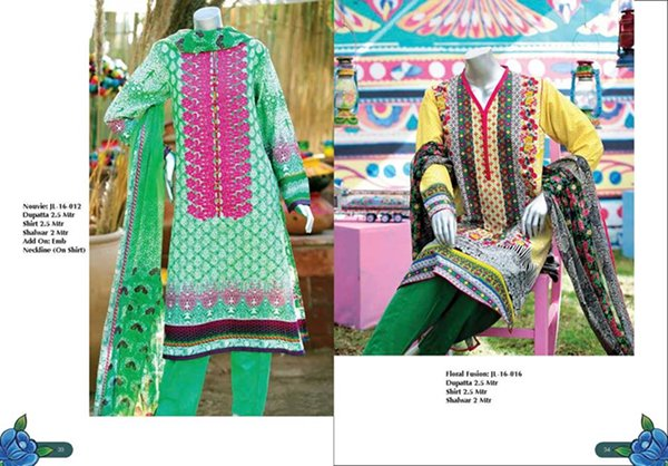 Junaid Jamshed Summer Dresses 2016 Volume 1 For Women0011