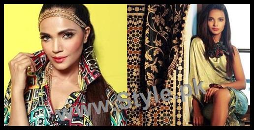 See Latest clicks of Aamina Sheikh