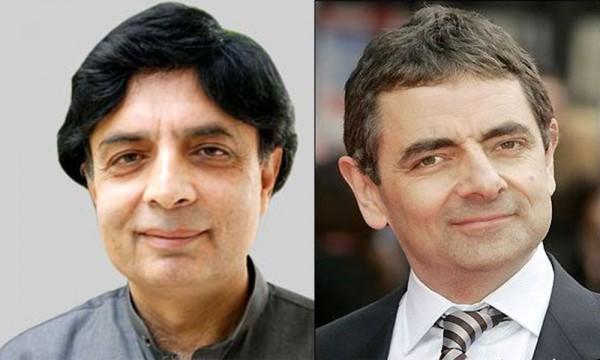 Chaudhry Nisar and Rowan Atinkson (MR. Bean)