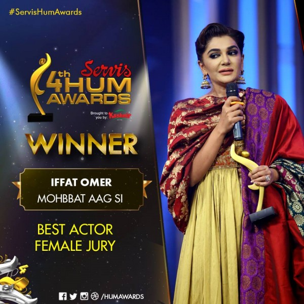 Iffat Umar 4th Hum Awards