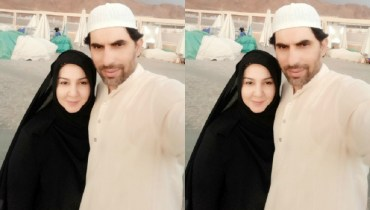 Misbah Ul Haq Performing Umrah With His Wife