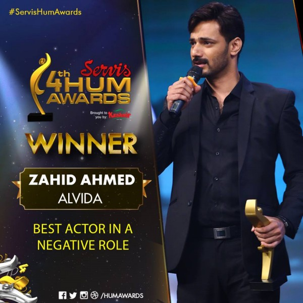 Zahid Ahmed 4th Hum Awards
