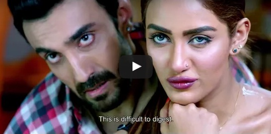 Blind Love Pakistani Movie 2016