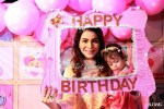 Dua Malik Daughter Birthday Photos