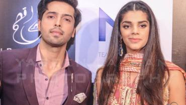 Pakistani Celebrities At Mah e Mir Premiere Night