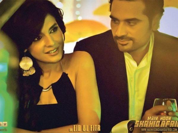 Mahnoor Baloch and Humayun Saeed