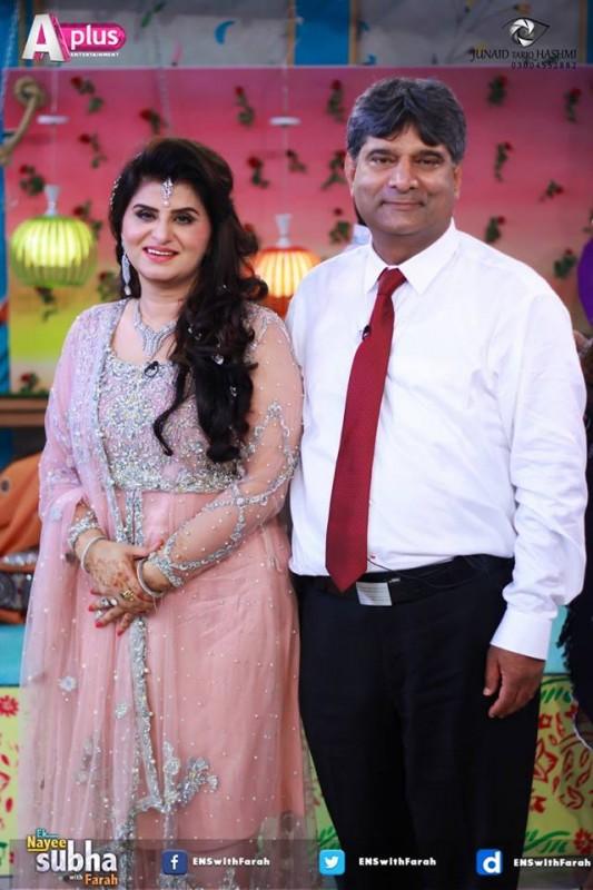 Samia Khan husband