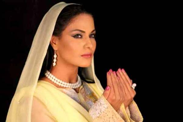 Veena Malik real name