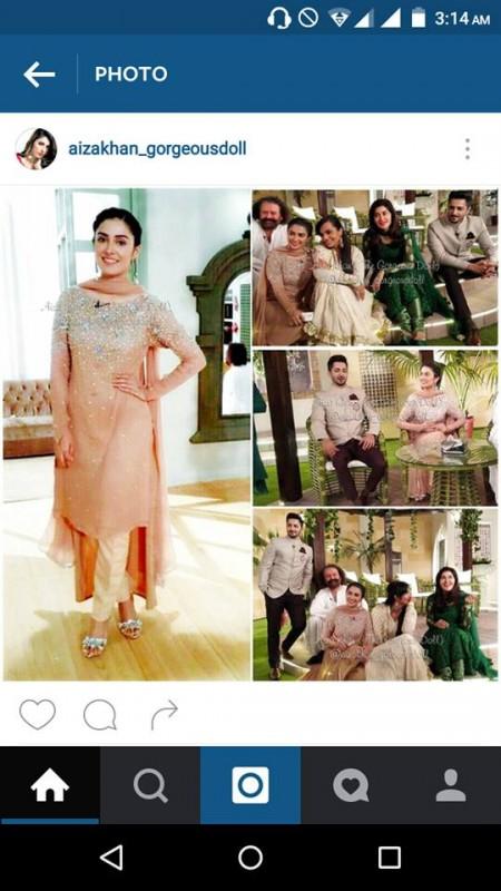 Ayeza khan and danish taimoor