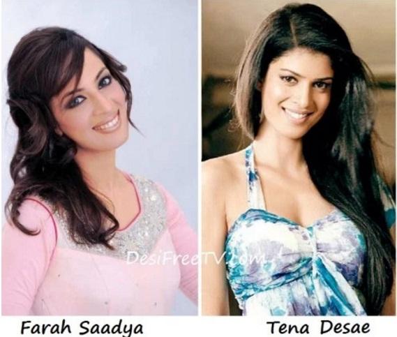 Farah Saadya look alike Tena Desae