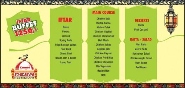 Iftar deals in Famous Restaurants of Pakistan (7)