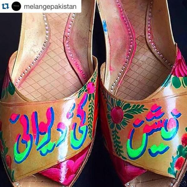 Khussas for Eid 2016 (13)
