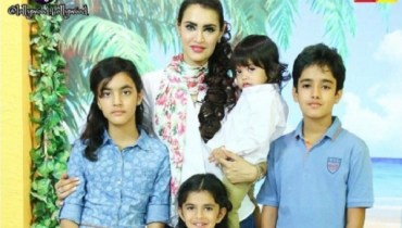 Nadia Hussain Family Photo