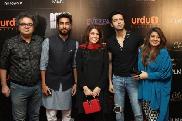 Pakistani Celebrities at the trailer launch of Actor in Law (12)