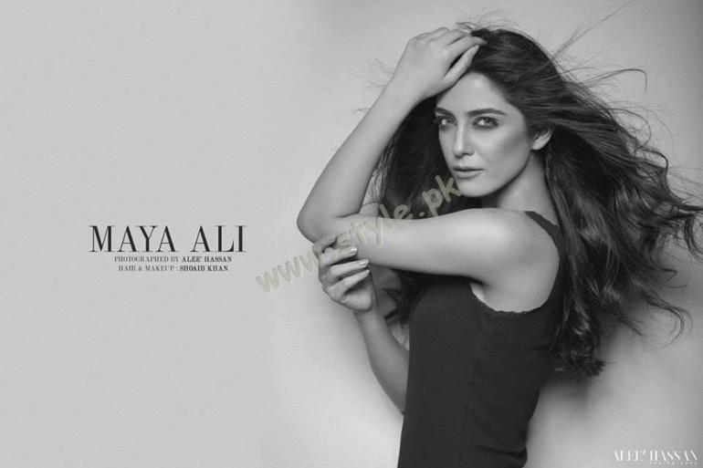 Pictures from Maya Ali Recent Photoshoot000