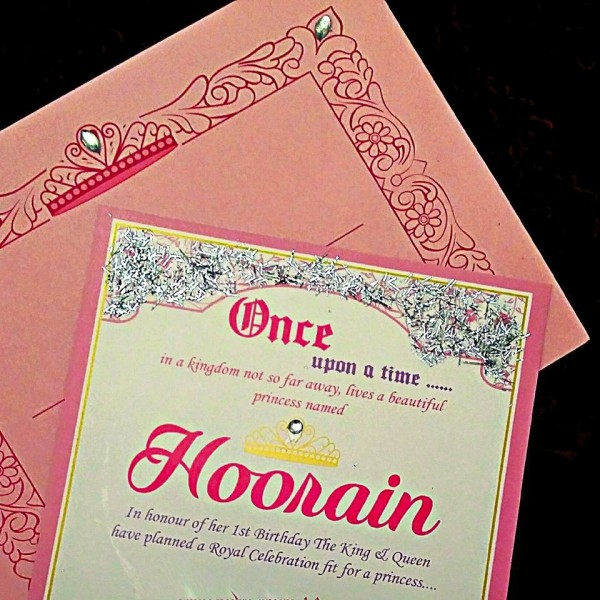 See Hoorain Taimoor's birthday invitation