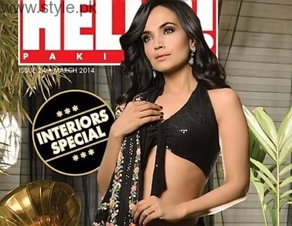 Amina Sheikh Hot