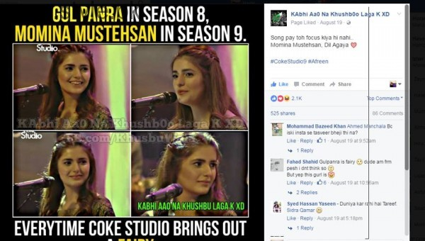 Facts to Know about Momina Mustehsan from Coke Studio (4)