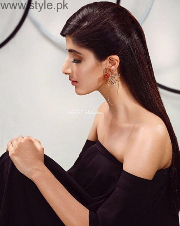 Mawra Hocane Latest Photoshoot