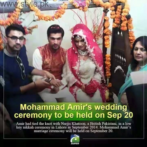 Mohammad Amir Nikah Picture