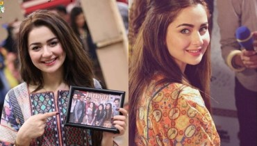 See New Comer Hania Amir's Biography and Pictures