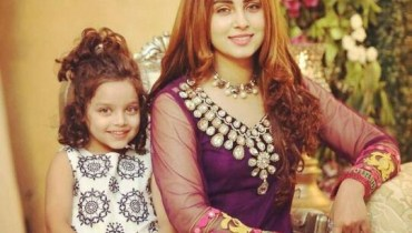 See Nimra Khan with her sister