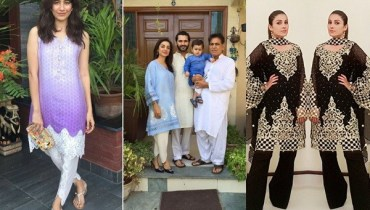 See Pakistani Celebrities on Eid-ul-Azha 2016 Day 2